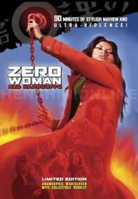 locandina del film ZERO WOMAN: RED HANDCUFFS