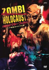 locandina del film ZOMBI HOLOCAUST