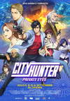 Locandina del film CITY HUNTER - PRIVATE EYES