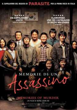 Locandina del film MEMORIES OF MURDER