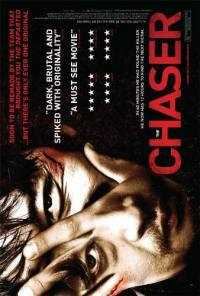 Locandina del film THE CHASER