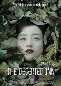 Locandina del film THE DESERTED INN